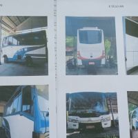 (PPSDM Migas) 1 (satu) Paket kendaraan roda 4 kondisi apa adanya