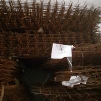 KPPBC TMP B Pontianak.1: Scrap Roll Kawat Besi 100 Roll, Batangan Besi 500 Pcs, scrap Fence Mesh 1.000 Pcs