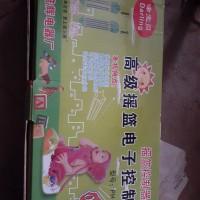 KPPBC TMP B Pontianak.2: Cradle Device 1.600 Pcs
