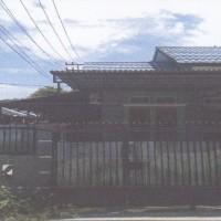 1 bidang tanah luas 96 m2 berikut rumah tinggal di Kelurahan Yabansai, Kecamatan Heram, Kota Jayapura