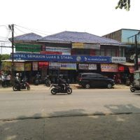 Bank Mandiri:SHM 1197,LT 1.012 m2,brkt rumah dan toko, Ds Tugu,Cimanggis,Kota Depok