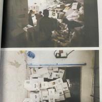 Lot 1 : 1 (satu) Paket Kotak dan Bilik Suara Suara Berbahan Kardus Duplex  berat total 59.256 Kg atau berjumlah 36.236 unit (KPU LEBAK)