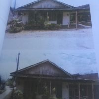 Tanah luas 229 m2 dan bangunan  SHM No. 06299 di Jl. Ketapi Desa/Kel. Kampung Baru Kec. Simpang Empat Kab. Tanah Bumbu, Kalsel
