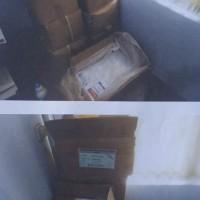 KPU Prov. NTB: 1 (satu) paket BMN berupa surat suara pemilu
