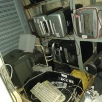 BPK: 1 (satu) paket barang inventaris kantor berupa peralatan TI, alat rumah tangga lainnya, dan peralatan lainnya dalam kondisi rusak berat