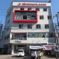 KURATOR ABU TOURS-1:  1 (satu) bidang tanah luas 297 m2, dan bangunan diatasnya, di Jln. Kakaktua/Padjonga Dg.Alle No.1, Kota Makassar