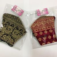 31 UMKM : 2 (dua) pcs masker bahan songket, model hijab dan non hijab, kain 3 lapis