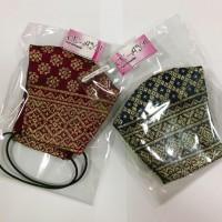 32 UMKM : 2 (dua) pcs masker bahan songket, model hijab dan non hijab, kain 3 lapis