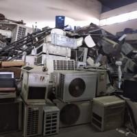 UGM Yogyakarta: 1 (satu) paket eks peralatan dan mesin kondisi rusak berat di lingkungan UGM Yogyakarta