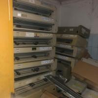 KPPP Muara Bungo Melelang 1 (satu) paket Barang Milik Negara berupa Peralatan dan Mesin dengan kondisi apa adanya