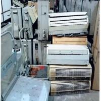PTRR-BATAN : 1 (satu) Paket barang inventaris kantor berupa lemari besi/metal dll dalam kondisi rusak berat.