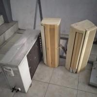BPS Wonogiri  : 1 (satu) paket peralatan mesin kondisi apa adanya