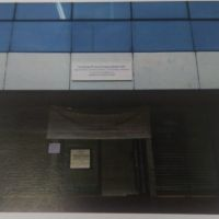 Tim Kurator PT. Arjuna Finance (dalam Pailit): Sebidang tanah dan bangunan luas 64m2 di Jalan Puri Kencana Blok K-7/2 H Kembangan Selatan