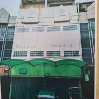 PN JAKBAR: LOT 1: T/B: 1 (satu) unit Ruko Angke Megah, Jalan Pangeran Tubagus Angke No. 20 Blok A. No. 26, Kelurahan Jelambar Baru,