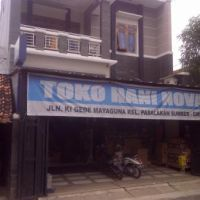 BRI KARTINI 3  : Tanah/bangunan seluas 393 m2 terletak di Jalan Sunan Malik Ibrahim Blok Pasalakan Kidul Kab Cirebon