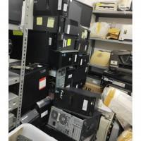 Kanwil DJP WP Besar :1 (Satu) Paket Barang Milik Negara (BMN) Peralatan dan Mesin berupa Barang lnventaris Kantor dengan kondisi Rusak Berat