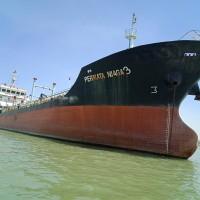 PN Bangkalan : Kapal Motor Tanker Permata Niaga 3, Panjang : 79,98 meter Lebar : 13,50 meter Dalam : 6 meter Tonase kotor (GT) : 1998 Tonase