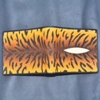 lot 32: Dompet Pendek Kulit Ikan Pari, Warna Kuning motif loreng