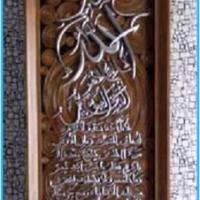 UMKM Kerajinan Lidi (2) : Kaligrafi Ayat Kursi Ukuran 80 cm x 150 cm