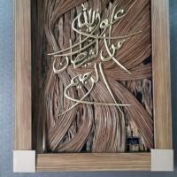 UMKM Kerajinan Lidi (1) : Kaligrafi Ta'awudz Ukuran 70 cm x 110 cm