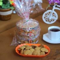 UMKM Lot 3 : Kue Tradisional (Bangke Berkah Paket I) isi 2 Toples di Kota Palopo