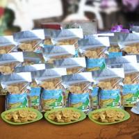 UMKM Lot 6 : Kripik Pisang (Kripta Berkah Paket Heboh) isi 23 bungkus di Kota Palopo