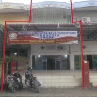 Bank Mandiri-Tanah dan Bangunan, SHM 2109 terletak di Jalan Setia Luhur, Kec. Medan Helvetia, Medan