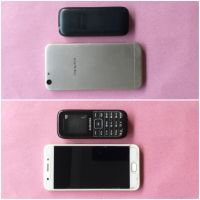 Kejari Kab.Probolinggo Lot 33) 2 buah Hand Phone (Hand Phone merk Oppo A57 warna gold dan Hand Phone merk Oppo A57 warna gold)